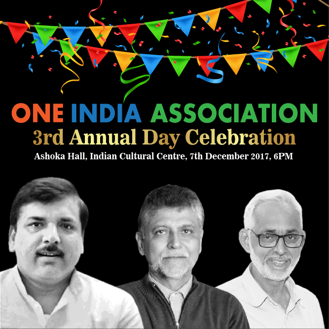 3rd Annual Day Celebrations 2017 @ Ashoka Hall, Indian Cultural Center | Doha | Doha | Qatar
