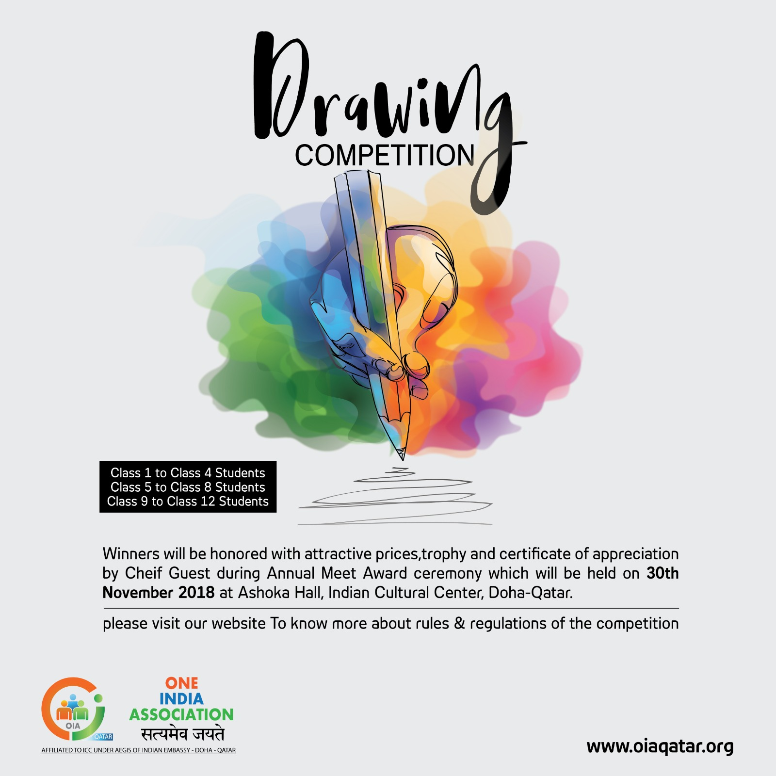 One india association oia drawing competition 2018